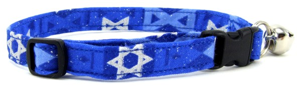 Silver and Blue Star of David Cat Collar